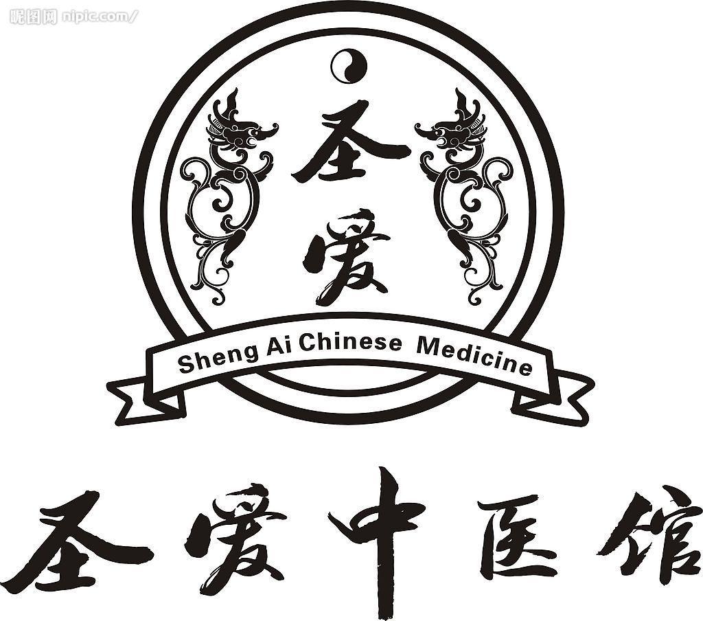 中医标志矢量图