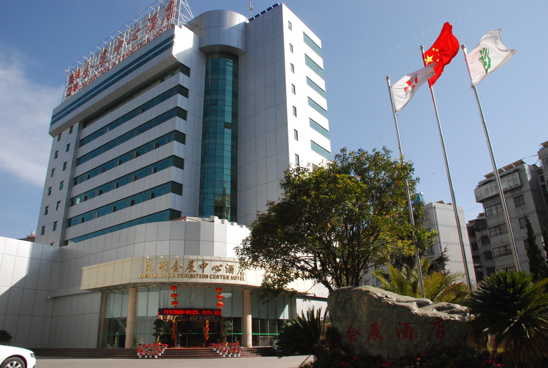 纬来体育在线直播nba火箭-国际会展中心酒店